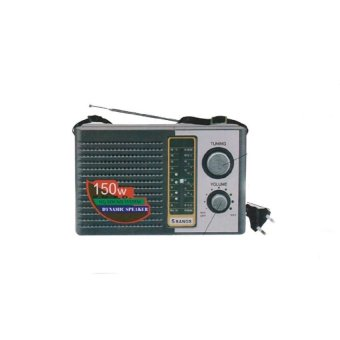Harga Internasional F-100 Radio 5 Band FM AM SW1 SW2- Portable Radio