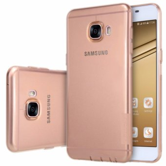 Harga Nillkin Nature Series TPU case for Samsung Galaxy C5 (C5000) - Coklat