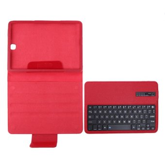 Harga Bluetooth Keyboard Leather Case + Stand for Samsung Galaxy Tab S2 T810/Tab(Red) - intl