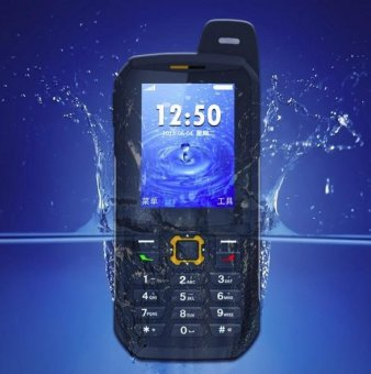 Harga Landrover X1 Waterproof Ip68 Handphone with 3 Sim Card Gsm-Cdma