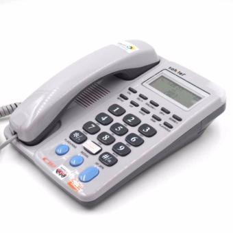 Harga Sahitel S7281Single Line Telephone - Putih