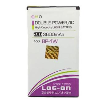 LOG-ON Battery For Nokia BP-4W 3600mAh - Double Power & IC -