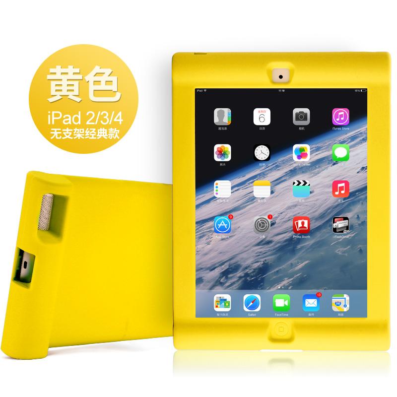Ipad4/ipad3 penuh hemming tablet kartun shell pelindung lengan