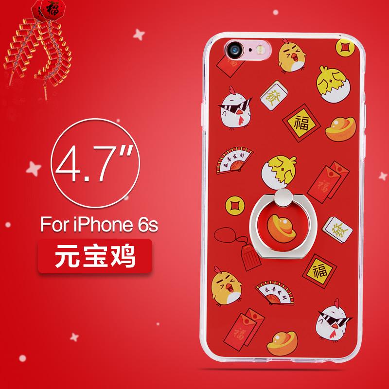 Iphone6/6 splus/i6puls transparan apel dengan gesper cincin silikon set ponsel shell