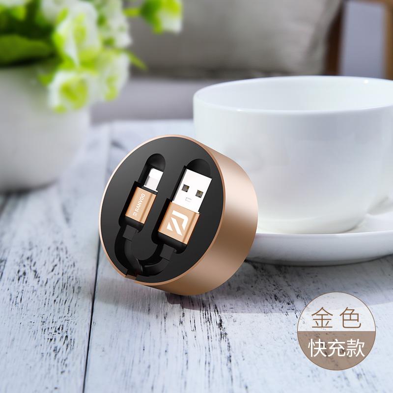 Iphone6/i7 Apple ID kabel data kabel pengisian handphone perangkat