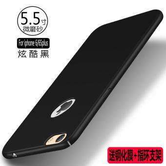 Harga Penawaran Iphone6plus lengan silikon matte penuh cangkang keras shell telepon Bandingkan Toko