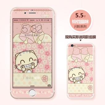 Gambar Iphone6plus 6splus kartun layar penuh sebelum dan setelah pelindung layar kaca pelindung layar