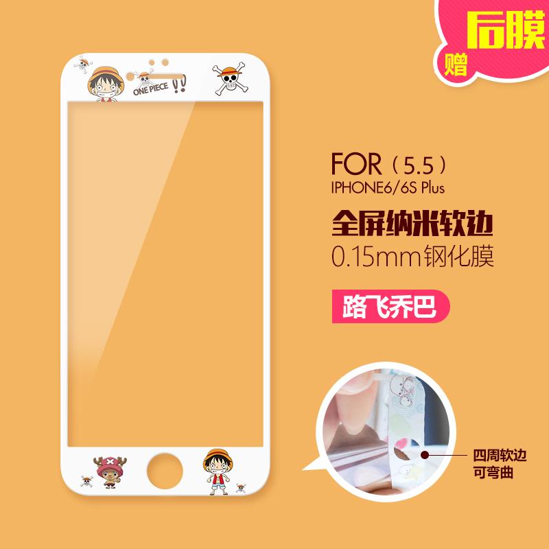 Iphone6s/6plus kartun enam layar penuh filter warna pelindung layar pelindung layar pelindung layar