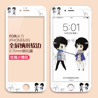 Pencari Harga Iphone6s/6plus lucu apel layar penuh pelindung layar pelindung layar pelindung layar Harga