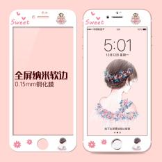 Iphone6s/6plus lucu apel layar penuh pelindung layar pelindung layar pelindung layar