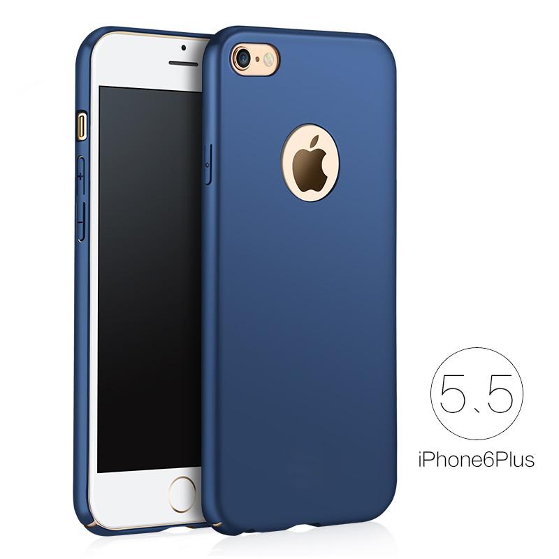 Iphone6s7plus Sederhana Warna Solid Ultra Tipis All Inclusive Keras Source · Iphone6s 6plus matte rose gold all inclusive keras ps shell shell telepon