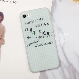 Gambar Iphone7 6 plus i6 silikon transparan matte lembut lengan pelindung shell telepon