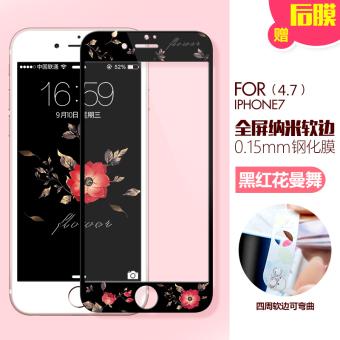 Iphone7/7plus layar penuh pelindung layar baja kaca membran ledakan-bukti