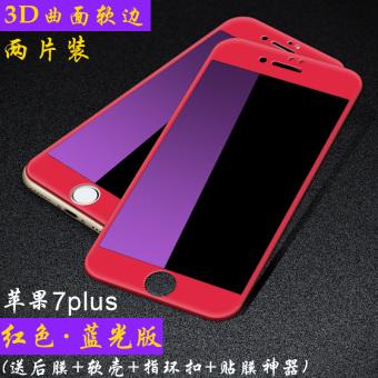 Gambar Iphone7plus 3d layar penuh menutupi permukaan all inclusive telepon pelindung layar pelindung layar pelindung layar