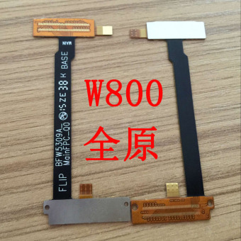 Jin jin w800/w808/w900 kursi baris kosong kursi baris baris