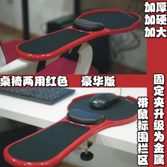 Jincomso meja dan kursi penggunaan ganda tangan komputer rak