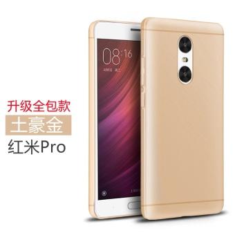 Kaimei Xiaomi Redmi Handphone Set Handphone Shell