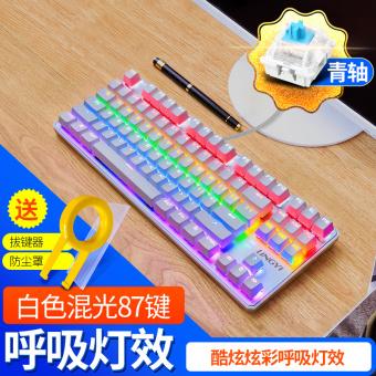 Kantor Komputer Mode Meja Berkabel Backlight Keyboard