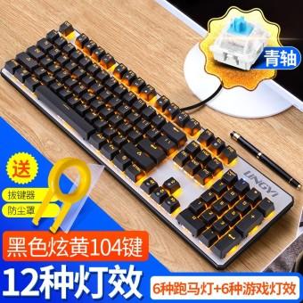 Komputer Mode Meja Bercahaya Mesin Berkabel Keyboard Permainan Keyboard