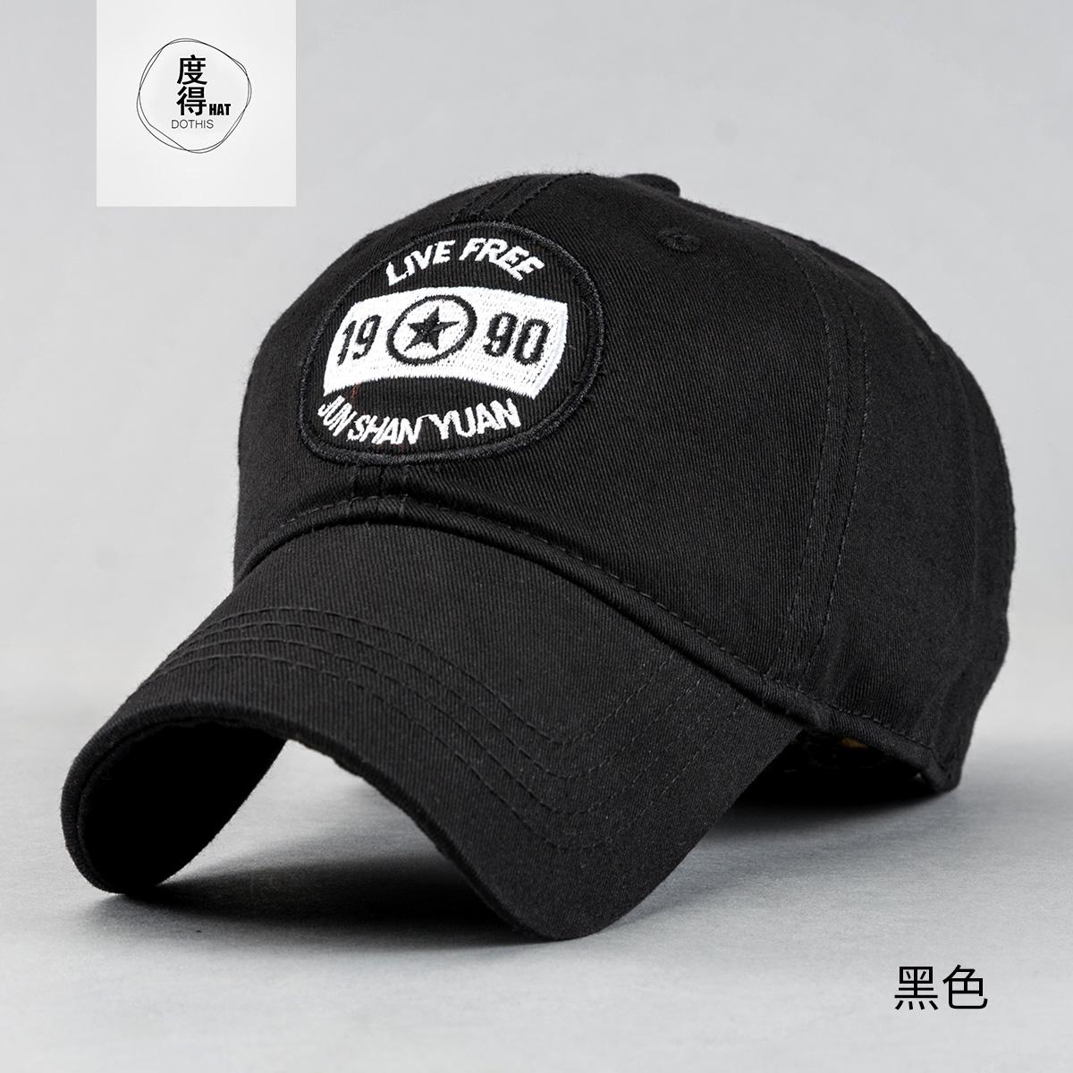 c287b83fe0111 Topi Baseball Korea Fashion Style Pria Topi Model Biasa All-match Modis  Bordir