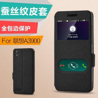 Lenovo a3900d/a3900/a3900d produk set ponsel