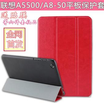 Lenovo a5500/a8-50/a8 tablet komputer tiga kali lipat kulit dukungan lengan pelindung
