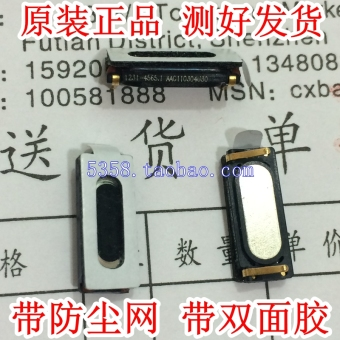Lenovo a560/a890e/a360t/a320t/a399/a396/a516 handset untuk menjawab perangkat