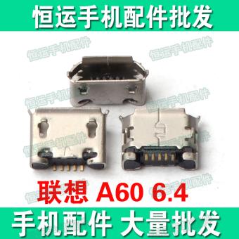 Lenovo a60/a390e/a203/x903/a209/k302 steker ekor