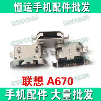 Lenovo a670/s650/s720/s820/s658t/a830/a850 steker ekor