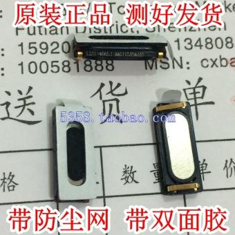 Lenovo a690/s868t/a790e/a789a366t/a789/a798t ponsel handset