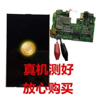 Lenovo a880/s890/a860e/a830/a850/s868t luar layar tampilan layar