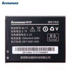 Lenovo Baterai BL 171 For Lenovo A390 /A60
