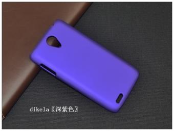 Lenovo s650/s658t/s650/s658t set ponsel dari shell ponsel