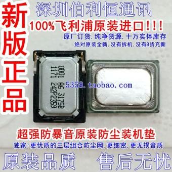 Lenovo w100/s2/w101/c101/a789/a288t/a60/a830 speaker ponsel tanduk