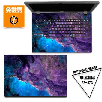 Lenovo x230s/x260/x250 thinkpad notebook komputer foil