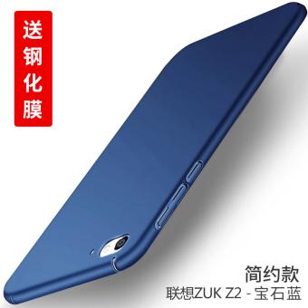 Lenovo z2/z2pro semua termasuk shell shell telepon