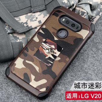 LG V20/V20 kamuflase soft shell shell telepon