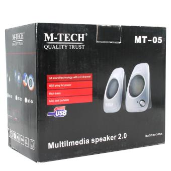 M-Tech Speaker Portable Laptop Jaring MT-05 - Gold - 2