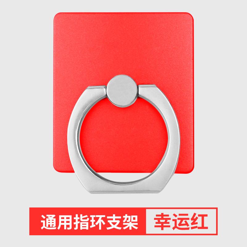 Malas apel ponsel cincin gesper tongkat-on sekejap braket cincin logam