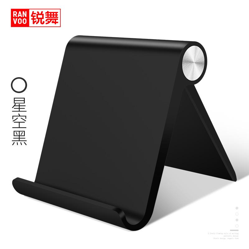 Flash Sale Malas Jianyue plastik Desktop Praktis jenis rak handphone Holder