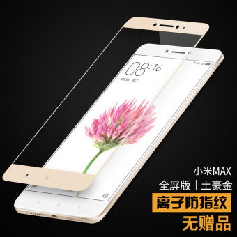 Max XIAOMI tempered glass Protector
