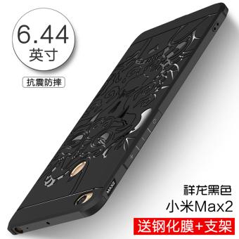 Max2 mix2 handphone Xiaomi shell