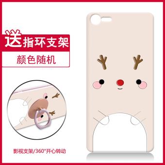 Gambar Meizu e2 tepi silikon lembut semua termasuk lengan pelindung shell telepon