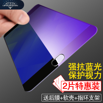 MEIZU M5 full screen cover phone anti-color film Film