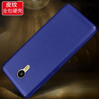 Gambar Meizu note3 m3not m681q silikon set ultra tipis matte cangkang keras ponsel shell