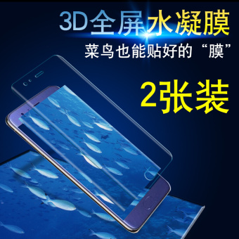 MI A1(MI 5X) Full Screen Hydrogel Film Cover Pelindung Layar Xiaomi