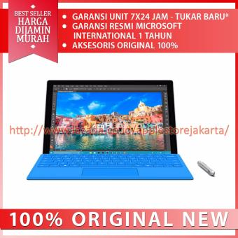 MICROSOFT Surface Pro 4 - RAM 4GB - Intel Core i5 - SSD 128 GB - Silver + Free Surface Keyboard (Black)