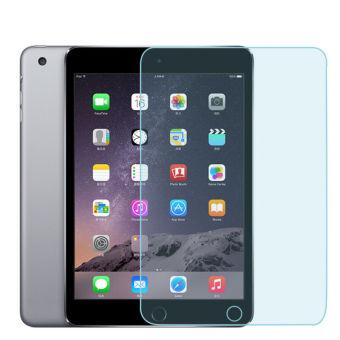 Mini1/mini4 ultra-thin tempered glass film iPad