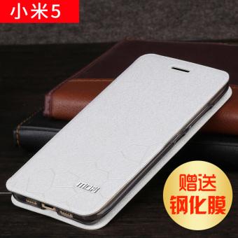 Update Harga Mo Fan X5 handphone Xiaomi shell IDR58,400.00  di Lazada ID