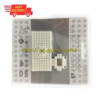 Nano Block USB Toy Digital Camera 5MP - White